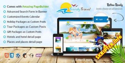 Trendy Travel v5.0 - туристический шаблон для WordPress