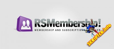 RSMembership v1.22.27 Rus - управление подписками и платным членством для Joomla
