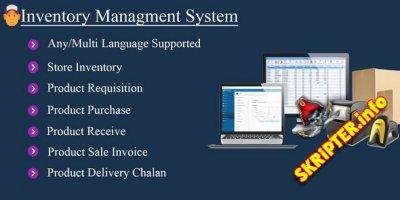 Inventory Management System PHP v1.1 - система управления запасами