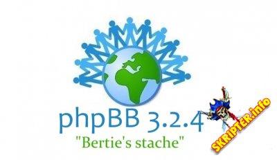 phpBB 3.2.4 Rus - скрипт форума