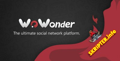 WoWonder v2.0.3.1 Nulled- скрипт социальной сети