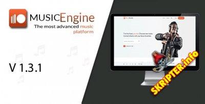 MusicEngine v1.3.1 Rus Nulled - социальная платформа для обмена музыкой