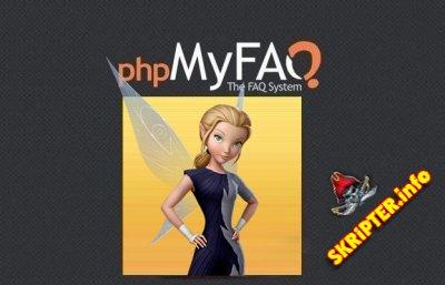 phpMyFAQ v2.9.11 Rus - система вопросов и ответов