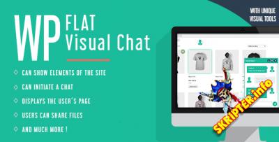 WP Flat Visual Chat v5.399 - уникальный чат для WordPress