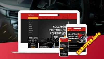 JA Autoshop v1.0.0 - шаблон интернет-магазина автомобильной тематики для Joomla