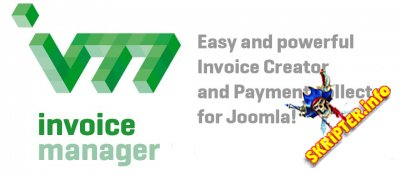 Invoice Manager Pro v3.2.4 - счета фактуры Joomla
