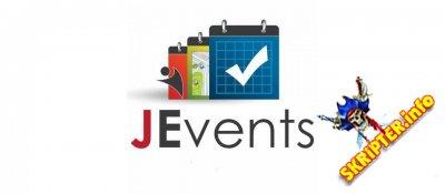 JEvents Gold v3.4.47 Rus - календарь событий для Joomla
