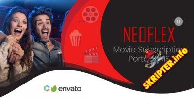 Neoflex v1.2 - система управления видеоконтентом по подписке