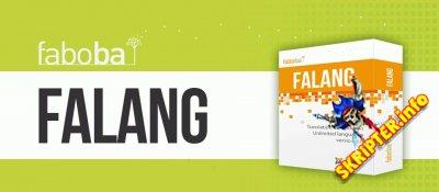 FaLang Pro v3.4.2 Rus - отображение Joomla сайта на разных языках