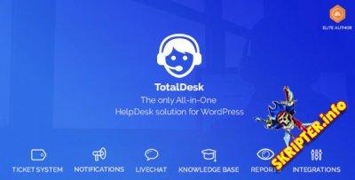 TotalDesk v1.7.1 Rus - система тикетов, живой чат и база знаний для WordPress