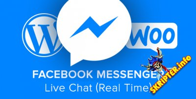 Real Time v1.0.3 - Facebook чат для WordPress