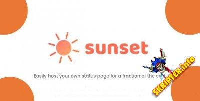 Sunset v1.0 - страница статуса программного обеспечения