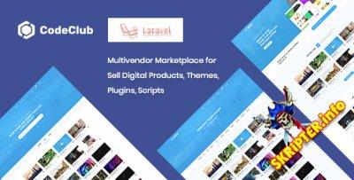 Codeclub v1.0 - магазин цифровых товаров