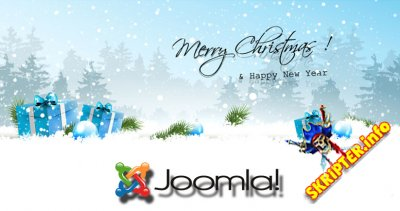 Joomla New Year Pack - новогодние плагины для Joomla