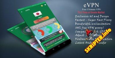 eVPNv2.1 - бесплатный Ultimate VPN для Android