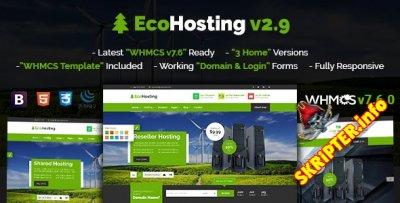 EcoHosting v2.9 - HTML / WHMCS шаблон веб-хостинга