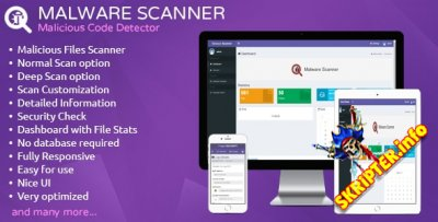 Malware Scanner v1.2 - сканер вредоносного кода