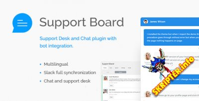 Support Board v3.1.7 Rus Nulled - чат и справочная служба