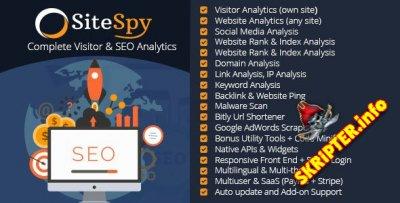 SiteSpy v5.1.1 Rus Nulled- система анализа сайта