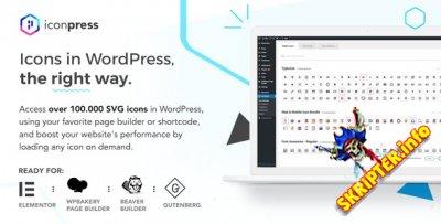 IconPress v1.4.2 - более 100.000 редактируемых векторных иконок