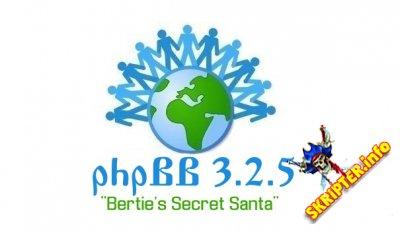 phpBB 3.2.5 Rus - скрипт форума
