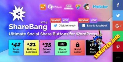 ShareBang v1.4 - плагин социальных сетей для WordPress