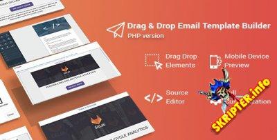Bal v2.0.4 Rus - Drag & Drop Email Builder
