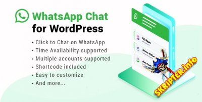 WhatsApp Chat v2.2 - WhatsApp чат для WordPress