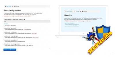 ApPHP Website Cleaner v1.1.6 - скрипт проверки сайта