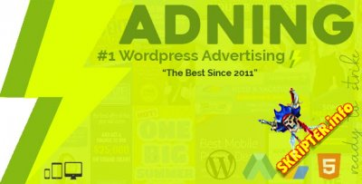 Adning Advertising v1.5.2 Nulled – менеджер рекламы для WordPress