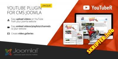 YouTubeR v1.55 - YouTube плагин для Joomla