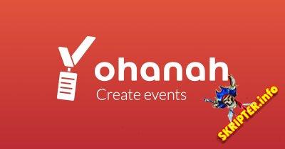 Ohanah v3.1.1 - менеджер мероприятий для Joomla