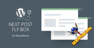 Next Post Fly Box v3.3 - навигацию между постами WordPress
