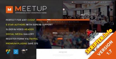 Meetup v1.7 - тема для бизнес-сайтов WordPress
