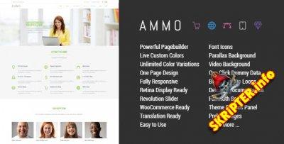 Ammo v1.6 - корпоративная тема для WordPress