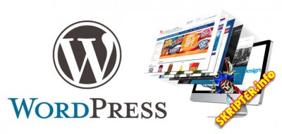 WordPress 5.0.3 Rus