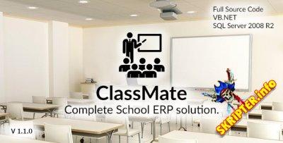 ClassMate v1.1.0.0 - полное школьное ERP-решение