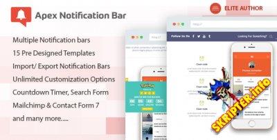 Apex Notification Bar v2.0.7 - адаптивная панель уведомлений для WordPress
