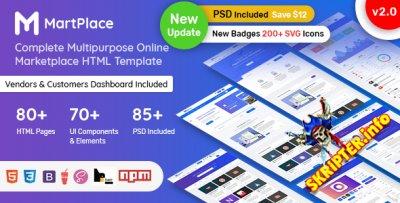 MarketPlace v2.0 - интерактивный HTML шаблон