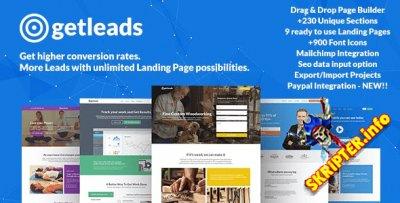Getleads v1.5.5 - пакет целевых страниц с конструктором страниц