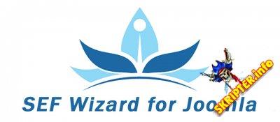 SEF Wizard v3.9.4 Rus - улучшение маршрутизации и ЧПУ в Joomla