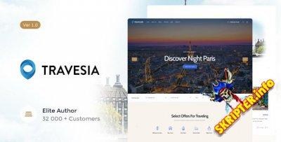 Travesia v1.1.4 – тема WordPress для сайтов туристических агентств
