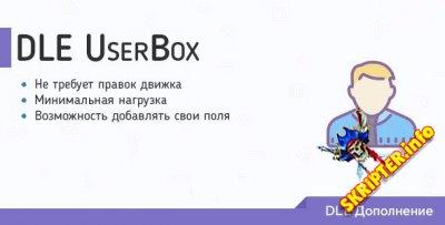 DLE UserBox v1.7 - вывод информации о пользователе