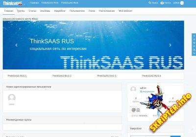 ThinkSAAS v2.7 Rus - скрипт социальной сети
