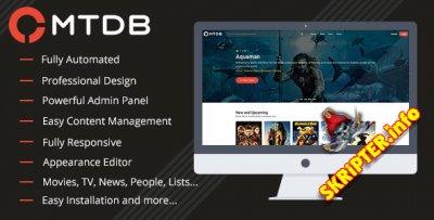 MTDb v3.0.9 - скрипт для создания кино сайта