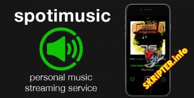 Spotimusic v1.2 - персональный сервис потоковой музыки на Android