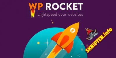 WP Rocket v3.4.0.3 Rus Nulled - плагин ускорения для сайта WordPress