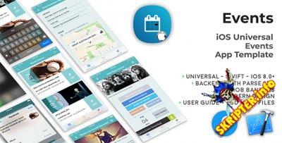 Events - приложение событий для iOS