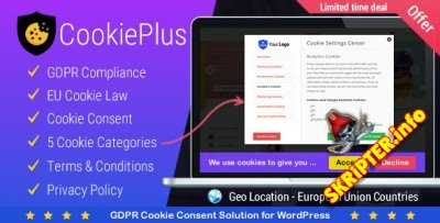 Cookie Plus v1.3.7 - согласие на использование cookie для WordPress