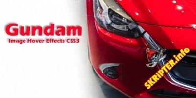Gundam v1.0 - CSS3 эффекты наведения на изображения